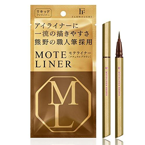 Mote Liner Liquid Eyeliner (Natural Brown)