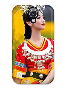 Cheap Galaxy Protective Case High Quality For Galaxy S4 Oriental Skin Case Cover 4703552K96246094