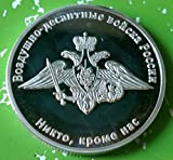 Russia Airborne Forces Troops Silver Pla