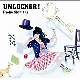 UNLOCKER!(DVD付)