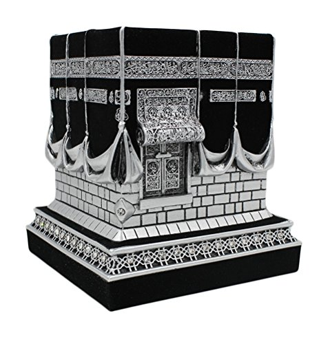 Islamic Home Table Decor Kaba Replica Model Showpiece Bookend Eid Gift (Large, Silver) by Gunes