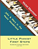 Little Pianist First Steps.: Level One (Little Pianist. Russian School of Piano Playing)