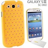 MobC Color Pop Cotton Candy Hard Case for Galaxy S III (Vanilla Yellow)