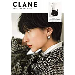 CLANE 最新号 サムネイル