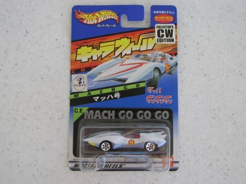 Hotwheels Speed Racer Mach 5 CW Two Tone White & Blue COLLECTORS EDITION Chara Wheels Die Cast Metal Car - Japan Import - Charawheels - Bandai
