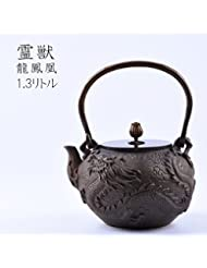 TOWA Workshop Japanese Style Cast Iron Kettle Tetsubin Teapot Black 40oz 1 2L