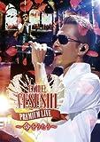 Atsushi - Exile Atsushi Premium Live -Inochi Wo Utau- [Japan DVD] RZBD-59267