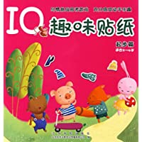 IQ趣味貼紙