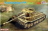 dragon 1 6 - Dragon Models 1/35 Panzerkampfwagen VI(P) with Zimmerit Vehicle Model Building Kit