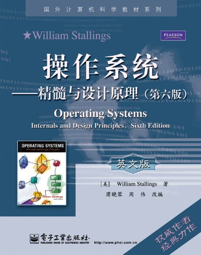 Foreign Computer Science Textbook Series Operating Systems Internals And Design Principles 6th Edition English Chinese Edition Mei Si Tuo Lin Si Pu Xiao Rong Zhou Wei 9787121112515 Amazon Com Books