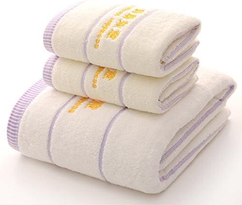 Juego de toallas de baño de algodón egipcio supersuaves, absorbentes y de secado rápido, 70 x 140 cm, 500 g (1 toalla de baño y 2 toallas): Amazon.es: Hogar