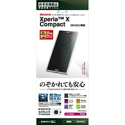 [해외]래스터 바나나 Xperia X Compact SO-02J 필름 K767XPXC / Raster Banana Xperia X Compact SO-02J Film K767XPXC