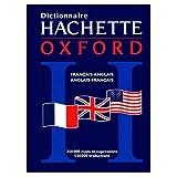 Petit Dictionnaire Universel Hachette, Hachette Staff, 0785976205