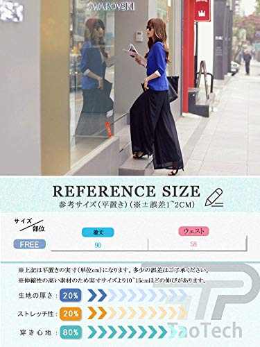 【TaoTech】 マシキ丈 ワイドパンツ レディース シフォン ガウチョ パンツ ワイド