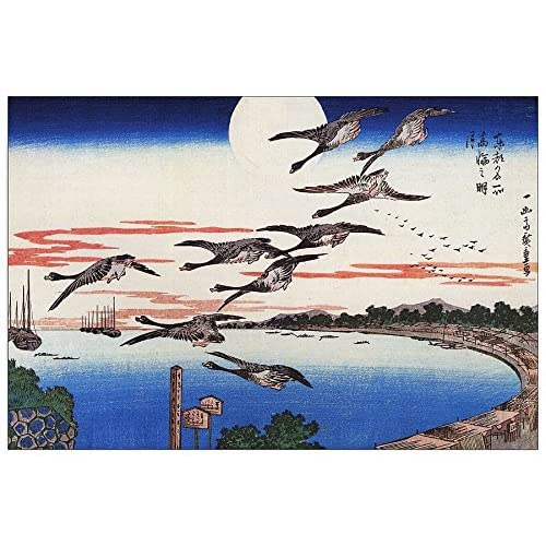 ArtPlaza Hiroshige Utagawa - Geese descending over a bay Panneau Décoratif, Bois, Multicolore, 90 x 1.8 x 60 cmAS92880