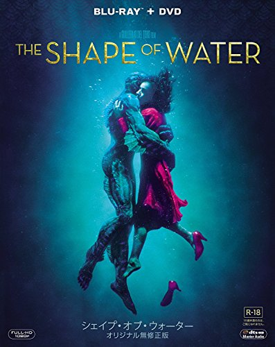 [Amazon.co.jp Limited] The Shape of Water Original Uncut Edition, Set of 2 Blu-ray & DVD (Yoshitaka Amano Collaboration Art Exchanging Cover Included) [Blu-ray]
