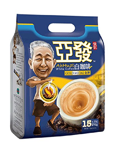 Amazon Com Malaysia Best Coffee Brand Ah Huat Instant White