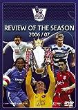 Premier League 2006-2007 Review [DVD]