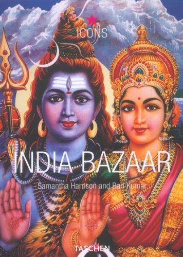 India Bazaar. Vintage Indian Graphics. Ediz. inglese, francese e tedesca