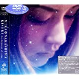 KISEKI the document of a star [DVD]