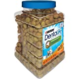 Purina DentaLife Tasty Chicken Flavor Dental Treats for Cats, 13.5 oz Review