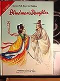 img - for Shim Chung: Blindman's Daughter (Korean Folk Story for Children, Series 1) book / textbook / text book