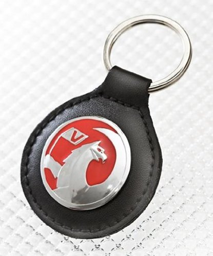 Vauxhall Logo Keyring by Richbrook