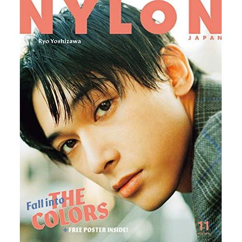 NYLON JAPAN 2018年11月号 表紙画像