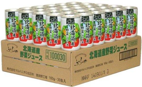 Furano Hokkaido vegetable juice 160gX30 cans by Uji Kozono