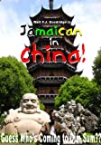 Jamaican in China: Guess Who's Coming to Dim Sum!