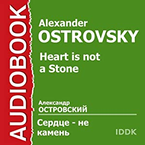 Heart is Not a Stone [Russian Edition] Audiobook