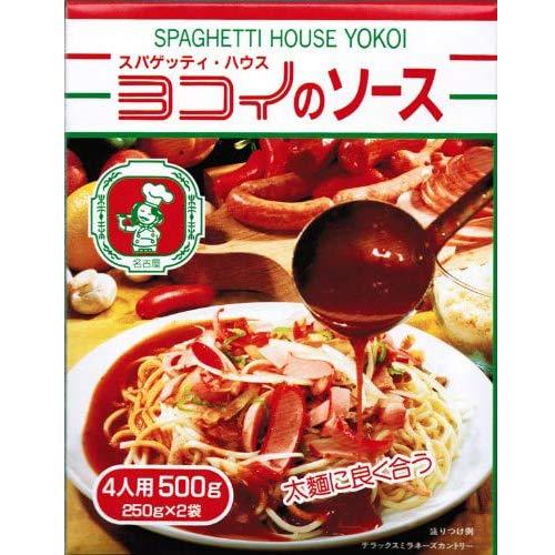 スパゲッティハウス ヨコイスパゲッティ2.2mm