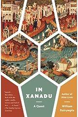 In Xanadu Kindle Edition