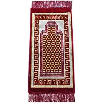 Brown Childrens Muslim Prayer Carpet Rug Mat Islamic Salat Small Kids Janamaz Sajda Rugs Sajadah Namaz Sajjadah Turkish Velvet Small Child Toddler Mosque Mini Praying Gebetsteppich