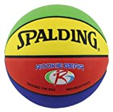 """Spalding Rookie Gear Basketball - Multi-Color - Youth Size (27.5"""")"""