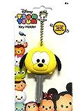 Disney Pluto Tsum Soft Touch PVC Key Holder