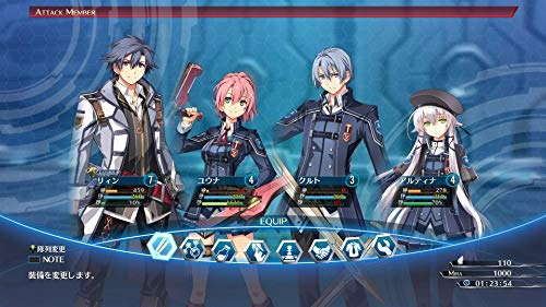 51TpkK8V1TL - The Legend of Heroes: Trails of Cold Steel III - PlayStation 4