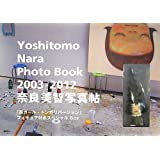 フィギュア付きスペシャルBox Yoshitomo Nara Photo Book 奈良美智写真帖 2003-2012
