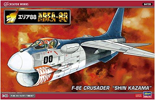 Hasegawa 64739 1/48 Area-88 F-8 Crusader Shin Kazama, 64739