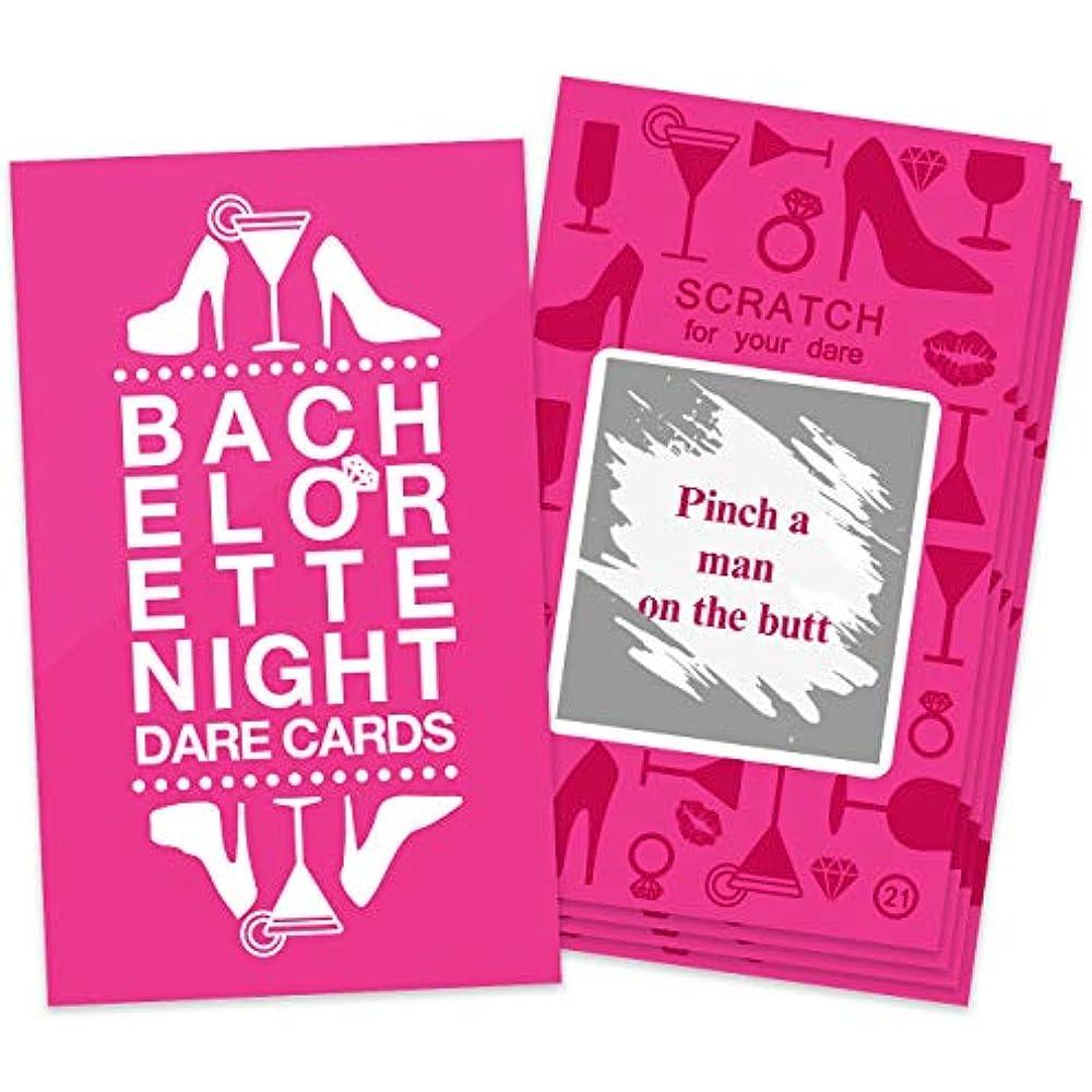 Bachelorette Party Game Night Dare Card