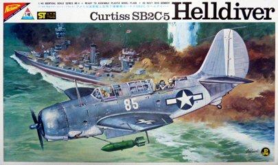 ニチモ 1/48 カーチス SB2C-5 ヘルダイバー
