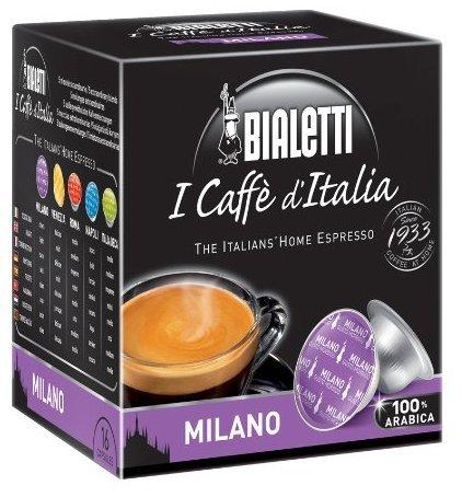 Cheap Bialetti Milano Espresso Capsules, 128 Count