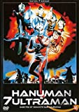 Hanuman vs 7 ultraman