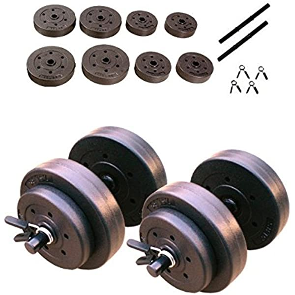 CAP Barbell 40lb pounds ADJUSTABLE DUMBBELL WEIGHTS with Case EXPEDITED SHIPPING