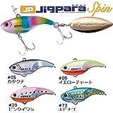 メジャークラフト メタルジグ ジグパラスピン30g JPSPIN-30g #29 ピンクイワシ