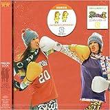 LOOK(初回生産限定盤)(DVD付)