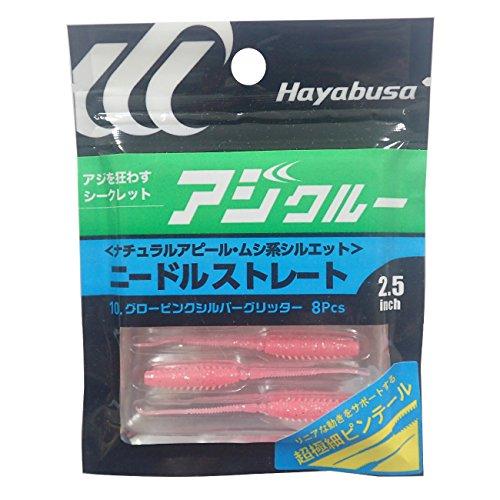 ハヤブサ(Hayabusa) アジング専用ワーム アジクルー ニードルストレート 2.5 FS304 #10 グローピンクシルバーグリッター