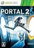Portal 2 [Japan Import]