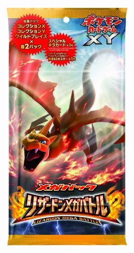 1 X Pokemon Card Game Xy Mega Pack
