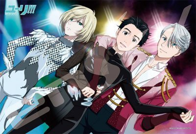 (Yuri!!! On ICE jigsaw puzzle【Dream, When You Can Come It True】300-1173 (300 piece))